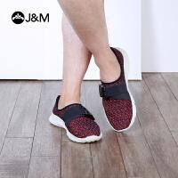 jm快乐玛丽男鞋春季平跟休闲男士魔术贴平底运动舒适休闲鞋