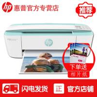 惠普 HP dj3776打印机一体机喷墨照片多功能复印彩色扫描家用办公连供 官方标配