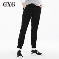 GXG休闲裤男装 秋季男士时尚气质潮流都市黑色修身休闲斯文长裤