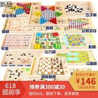 多功能桌面游戏棋玩具木制棋类五子棋象棋儿童跳棋蛇棋飞行棋