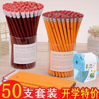 小学生铅笔50支卡通儿童铅笔学生HB铅笔幼儿写字铅笔学生学习文具