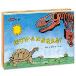 妙想科学(全八册,换个角度学科学,延伸对科学认识的广度和深度;包含《还有什么比象龟更老?》《怎样为狮子称体重?》《恐龙喝的水和今天的一样吗?》《什么比猎豹的速度更快?》等)(蒲公英童书馆出品)