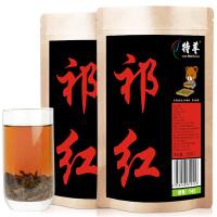 特尊 祁红红茶工夫祁红 功夫茶红茶茶叶129g*2