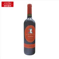 【1919酒类直供】澳大利亚  库克船长限量干红葡萄酒 750ml