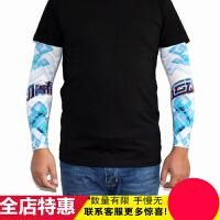 夏季防晒袖套套袖钓鱼骑行开车篮球手臂袖护臂花臂纹身冰袖 男士