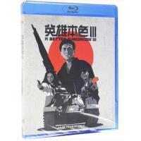 正版现货包发票蓝光 英雄本色3 蓝光电影高清光盘碟片光盘盒装BD50
