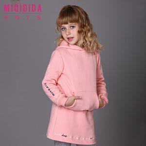 【满200减100】米奇丁当女童长袖套装2017新品冬装休闲长袖上衣儿童套装