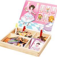 木质拼图磁性拼拼乐男女孩宝宝儿童早教智力玩具1-3岁3-6周岁