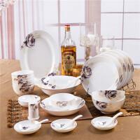 【当当自营】SKYTOP斯凯绨 碗盘碟陶瓷骨瓷餐具套装 30头炫色多彩