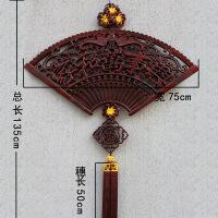 中国结扇形香樟木福字大中小号客厅玄关装饰新品挂件