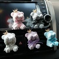 泰迪熊汽车空调出风口香水夹装饰车载固体香薰车内摆件