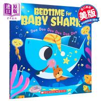 【中商原版】Bedtime for Baby Shark鲨鱼宝宝晚安故事 系列章节书 绘本故事 3~5岁 英文原版