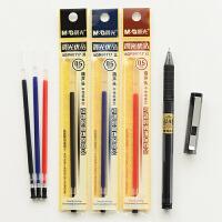 晨光优品中性笔芯AGR68117葫芦头替芯 水笔芯学生红墨蓝黑色0.5mm