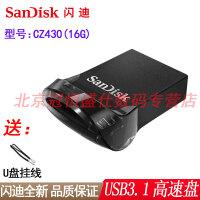 【送挂绳】闪迪 CZ430 16G 优盘 USB3.1高速 16GB 车载U盘 超薄时尚小巧