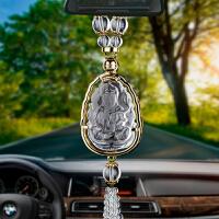 汽车挂件水晶饰品摆件车内保平安符