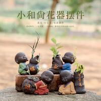 可爱迷你小和尚紫砂可养茶宠摆件创意家居茶具装饰品禅意花器
