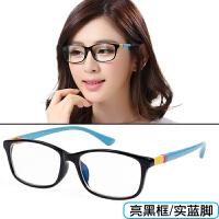 防辐射眼镜女黑框潮防蓝光抗疲劳防近视平光镜电脑护目镜男
