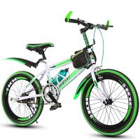 新款儿童自行车山地车18寸20寸22寸6到15岁男女款学生车单车大童1