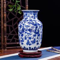 家居饰品客厅工艺品陶瓷器手绘仿古青花瓷花瓶中式摆件