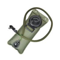 饮水袋户外运动骑行便携饮水囊带吸管TPU2L饮水袋 户外装备 野餐用品