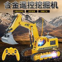 充电挖土机合金工程车模型玩具男孩 大号合金电动无线遥控挖掘机