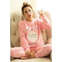 【内衣优选】冬季女睡衣法兰绒珊蝴绒可爱卡通龙猫甜美女士长袖睡衣套装家居服