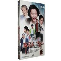 正版影视dvd光盘高清经济版电视剧影碟那金花和他的女婿6DVD碟片