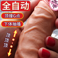 仿真假阳具女性自尉自慰器抽插震动棒性用品学生按摩情趣用具