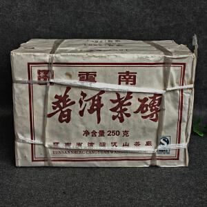 【4片】2006年云南普洱茶砖7561(吾印茶品)珍藏版熟茶 250g/片