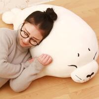 可爱北极熊大白熊海豹公仔抱枕趴趴熊毛绒玩具大号长靠枕创意礼物
