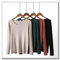 大码女装 秋冬中长修身纯色舒适百搭圆领波浪长袖针织衫