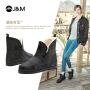 【低价秒杀】jm快乐玛丽冬季新款加绒保暖羊毛平底套筒舒适女雪地靴