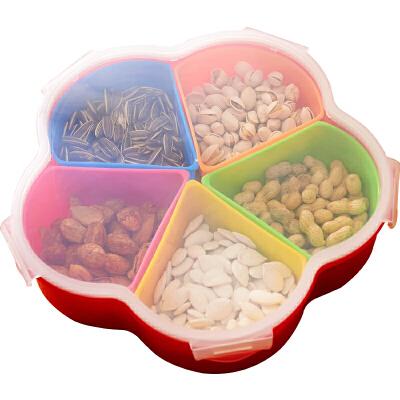 密封带盖客厅分格塑料糖果盒过年干果盘家用瓜果盘坚果新年干果盒