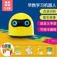 智能点读机器人早教故事机教育幼儿益智学习儿童玩具可编程男女孩