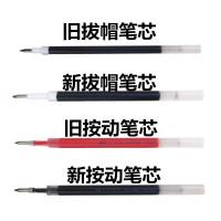 MUJI文具无印良品笔芯0.38/0.5mm按动按压水笔替芯2B铅笔芯中性笔