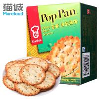 嘉顿 香葱薄饼 芝麻薄饼 100g 盒装 口味任选 干脆芝麻小吃休闲零食食品