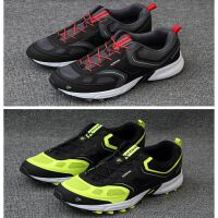 DAZED CONFUSED 潮牌鞋英国男士户外运动休闲鞋舒适防滑耐磨越野徒步鞋男鞋