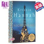 夜莺 英文原版 The Nightingale Kristin Hannah Pan
