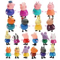 佩奇猪系列全套人物小伙伴小猪佩琪佩佩猪粉红猪小妹家庭套装玩具