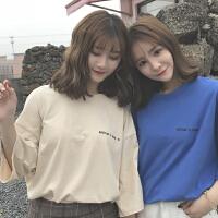 春夏女装新款韩版字母印花打底衫上衣宽松百搭中长款短袖T恤学生