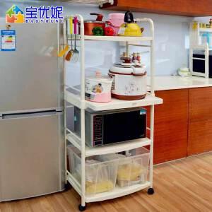 宝优妮 厨房置物架落地烤箱架锅架多层微波炉架用品储物用具收纳架