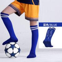 儿童足球袜护腿足球袜长筒男比赛加厚毛巾底 运动袜子足球长袜