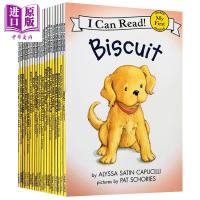 【中商原版】我可以读入门级21册 饼干狗 My First I Can Read 21册 儿童文学 独立阅读入门 HarperCollins 插图童书 7~12岁 英文原版