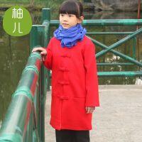 柚儿童装 羊毛呢大衣儿童唐装女童复古风衣中国风毛呢袍子秋款新