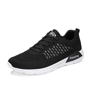 西瑞情侣款运动休闲鞋男士新款男鞋韩版圆头女鞋百搭平底运动鞋子MLD-857-A57