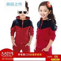 童装男童运动套装女童2018新款春秋装大童洋气小孩衣服儿童两件套