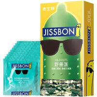 杰士邦 动感大颗粒 10只装  安全套避孕套 更大颗粒 强刺激