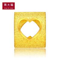 周大福珠宝心形字母转运珠黄金吊坠(工费:48计价) F189570【周大福佳礼 可礼品卡购】
