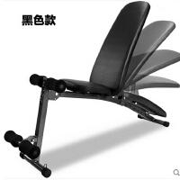 健身器材家用收腹器运动椅 仰卧板哑铃凳多功能腹肌板仰卧起坐