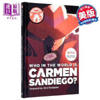 【中商原版】谁是神偷卡门 英文原版 Who in the World Is Carmen Sandiego? Rebecca Tinker Houghton Mifflin Harcourt 影视小说